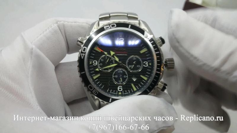 Omega - Speedmaster '57 - Co-Axial
