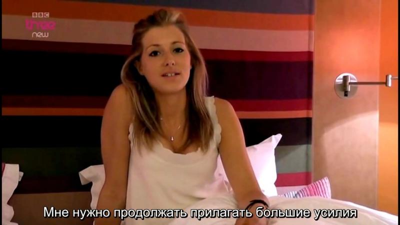 Stop My Stutter - Останови моё заикание (The McGuire Programme) Русские субтитры