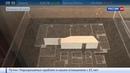 Новости на Россия 24 Архитектурная биеннале открывается в Венеции