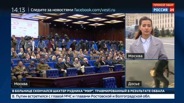 Новости на Россия 24 Минобороны учения Запад 2017 сугубо оборонительные