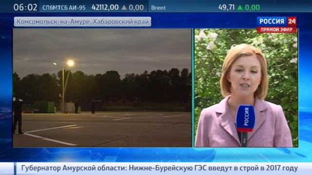 Новости на Россия 24 • Армия России приняла на вооружение четыре фронтовых бомбардировщика Су-34