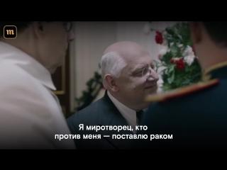 Запрет Смерти Сталина