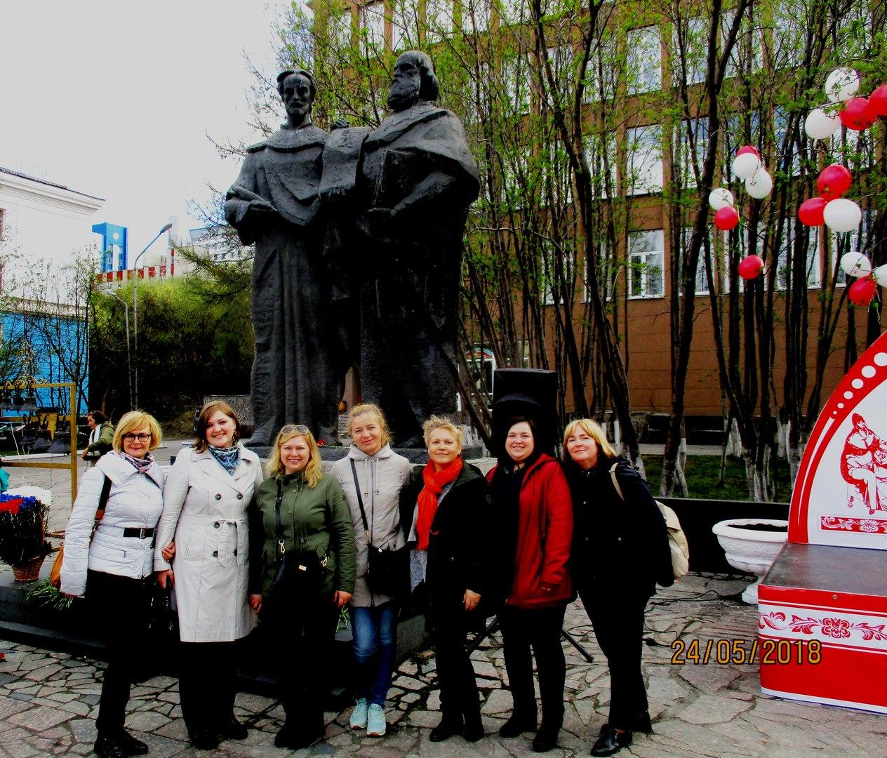 Печенгское МБО День славянской письменности в Мурманске