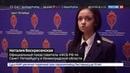 Новости на Россия 24 • Главаря женской ячейки Хизб ут-Тахрир схватили в Санкт-Петербурге