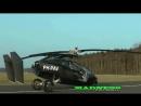 Гибрид вертолета и автомобиля