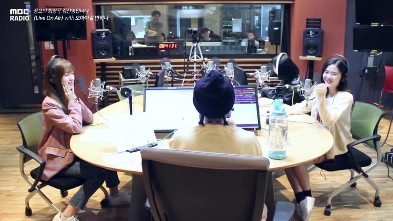 · Radio · 180404 · OH MY GIRL · MBC FM4U Kim ShinYoung's Hope Song at Noon ·