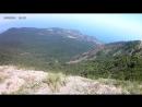Вершина горы Ай-Петри 1234 метра над уровнем моря !