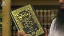 ᴴᴰ Та'виль Буквальность Истинное вероубеждение саляфов часть 7 Ясир Аль Ханафи