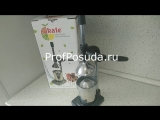 Пресс для гранатов Kale Professional арт 1015905