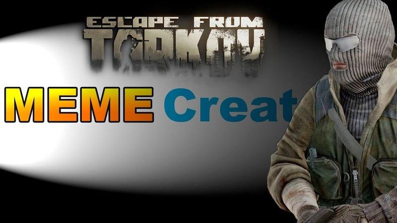 Только в EFT   Only in EFT   Escape From Tarkov