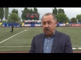Валерий Газзаев посетил футбольный матч в рамках