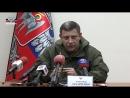 Никто не имеет права навязывать нам, где будет находиться охранная миссия ООН – Глава ДНР