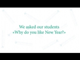 Why do you like New Year?