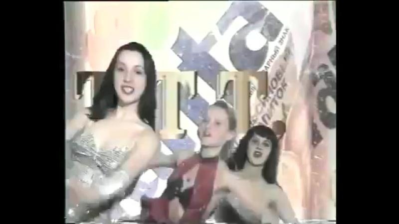 Ларьки в 90-е.Реклама 90 годов.Креатив Россия 90-х