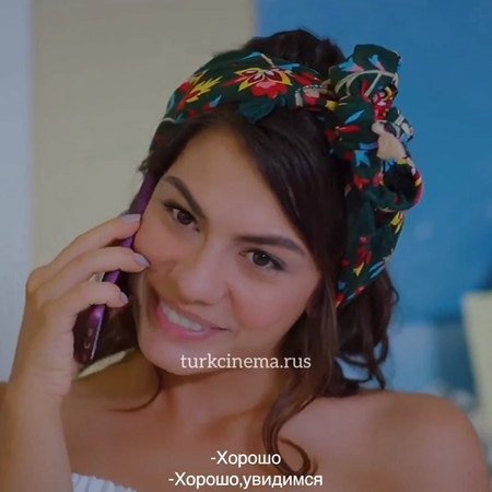 "@turkcinema.rus on Instagram: ""На нее в конце😅😹тот момент,когда ты поняла,что нравишься Джану😻😹 • Сериал: Erkencı kuş/Ранняя пташка ————— Берете ви..."