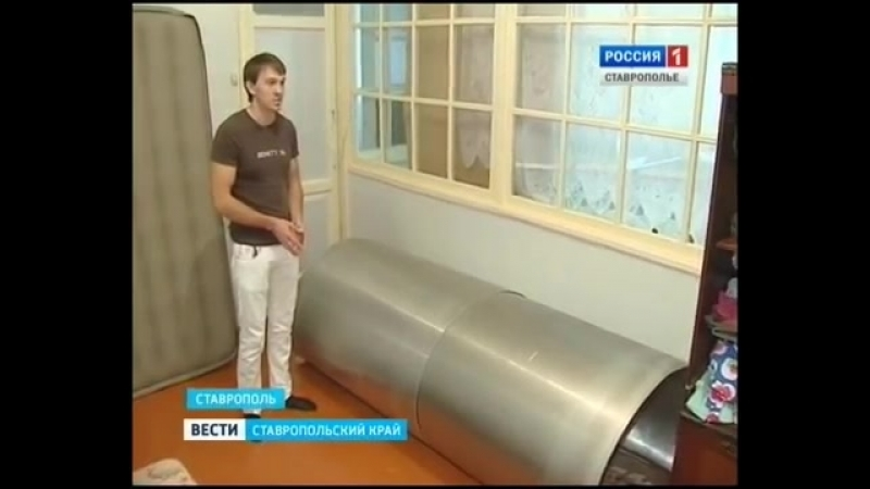 Ученый-самоучка из Ставрополя создал машину времени