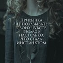 Александр Князев фото #17