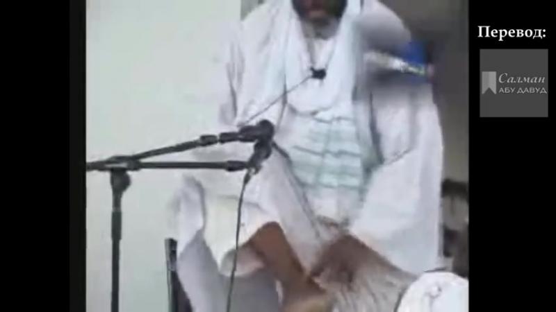 Покаяние суфиста 08. Бывший тарикатчик о том, что такое сглаз и чем он опасен.