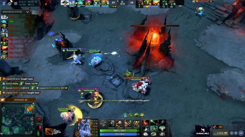 Team Secret vs Team Liquid. 2:0