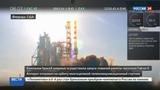 Новости на Россия 24 SpaceX повторно запустила и успешно приземлила ступень ракеты Falcon