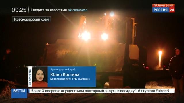 Новости на Россия 24 • Авария на дамбе на Кубани угроза для жителей миновала