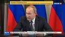 Новости на Россия 24 • Путин запретил оборонщикам ориентироваться на ширпотреб
