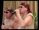 Мунча ташы - Рок группа Аллергия