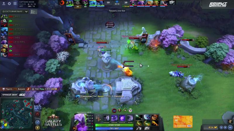 Победа Spirit vs TnC Pro Team GalaxyBattles game 1