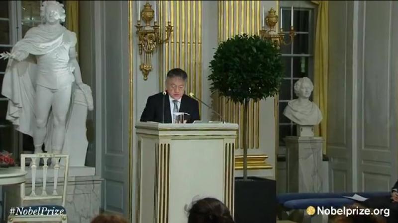 Нобелевская лекция Кадзуо Исигуро