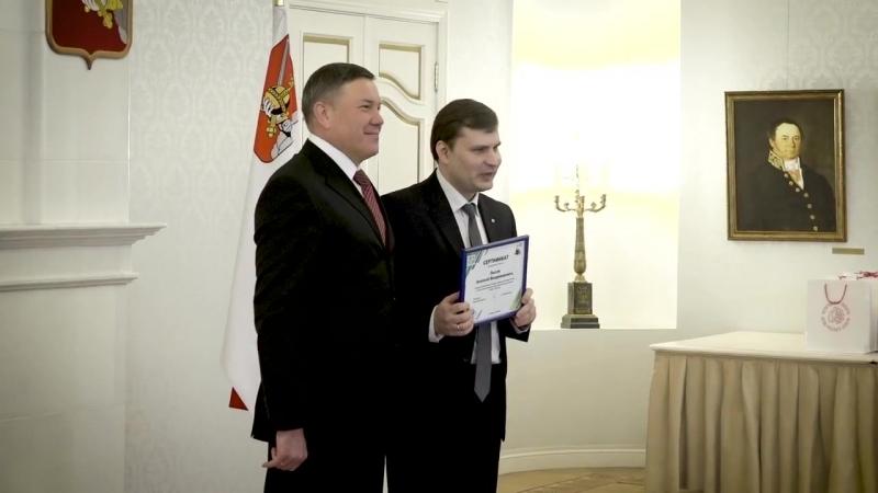 Олег Кувшинников поздравил Алексея Лысова