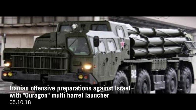 IDF Strikes Iranian Targets in Syria