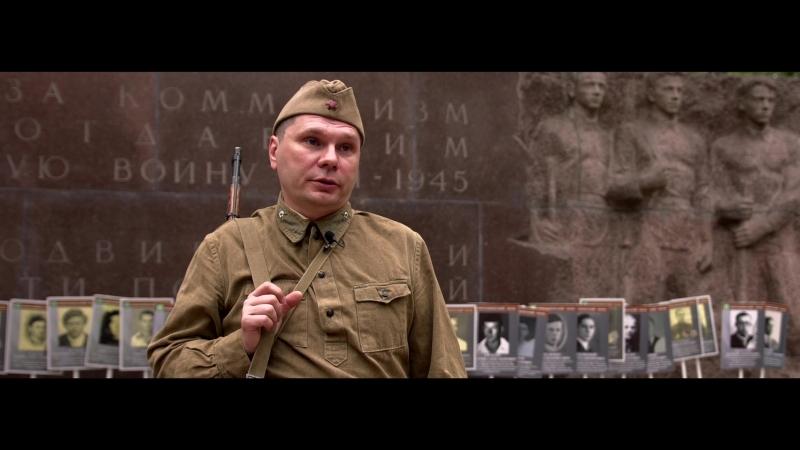 Алекс Ильин Настоящий герой всегда спасает других