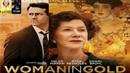 Женщина в золотом:драма