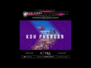 DJ David Chong (Koh Phangan/Paris) & Mairos DJ