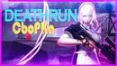 🔥Где скачать Deathrun сборку кс 1.6? №3