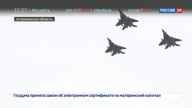 Новости на Россия 24 • Из Сирии в Астраханскую область вернулись экипажи истребителей МиГ-29СМТ