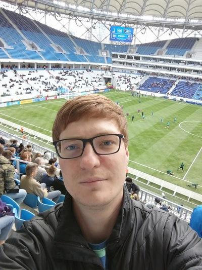 Денис Клинков