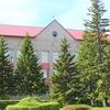Администрация Куйбышевского района