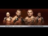 ММА-подкаст Выпуск №251 - UFC Fight Night 134 Shogun vs. Smith