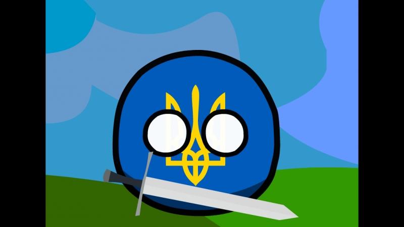Тестовая анимация к истории Винницы :з
