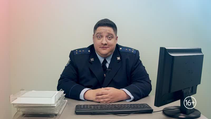 Мухич рекомендует! День Полиции на ТНТ4!
