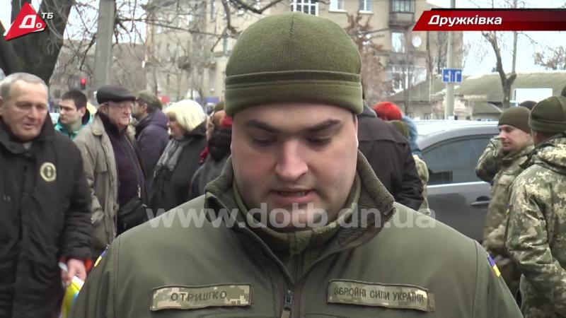 Воккупированной Дружковке тайно установили памятник «атошникам»