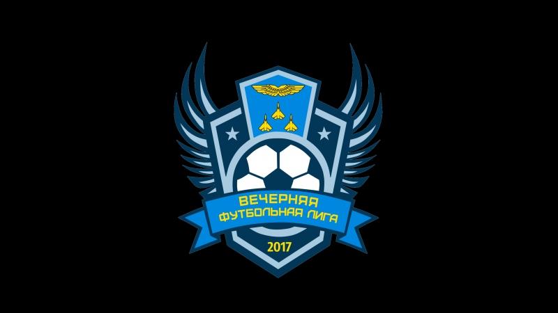 Видеообзор матча 1 лиги 5 тура ВФЛ Альтернатива - Спортклуб