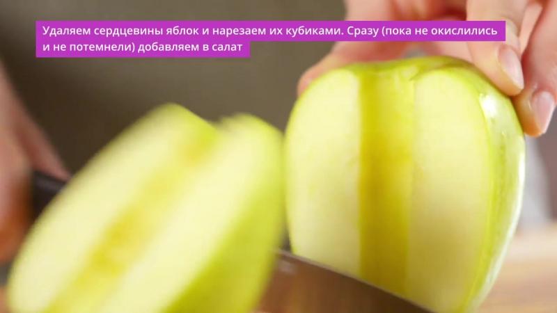 С помощью каких продуктов адаптировать «Оливье» для ребенка