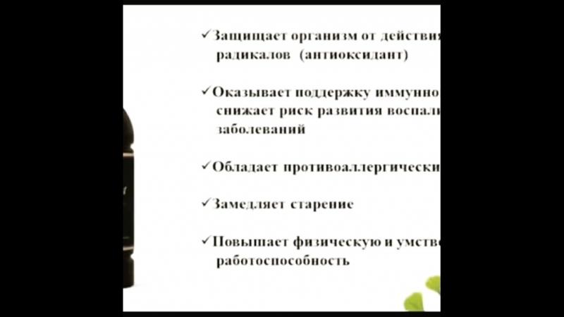 VID_27000617_062407_858.mp4