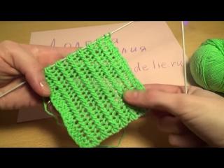 Вязание для начинающих.  Двухсторонний ажурный узор  --  Knitting. Two-way openwork pattern