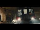 007 Координаты «Скайфолл» - Погоня за Сильвой