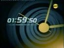 Конец эфира (РЕН-ТВ 2010 без звука)