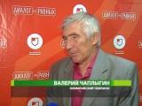 Курские студенты и Валерий Чаплыгин провели «Диалог на равных»