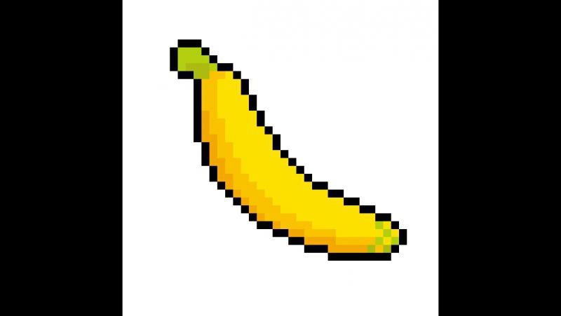 как быстро я раскрашиваю банан!!